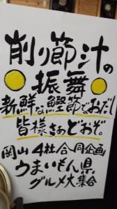 20150705_123303