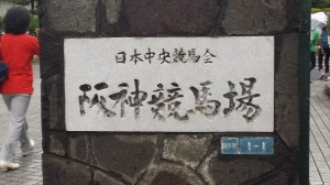 20150820_063020